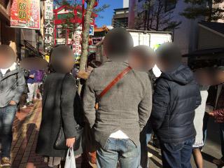 横浜・グループ散策