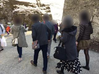 鶴ヶ城グループ散策