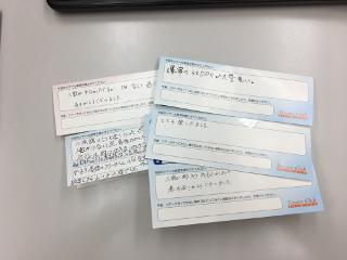 7/15バスツアー感想