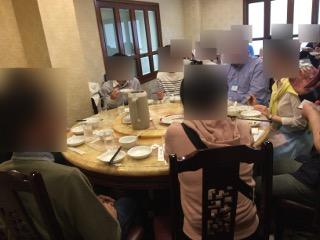 四五六菜館で昼食