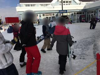 1泊2日スキー婚活