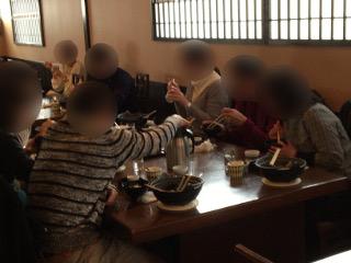 浅間茶屋にて婚活