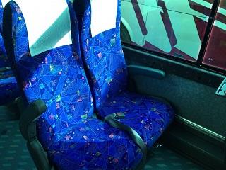 バス2人席