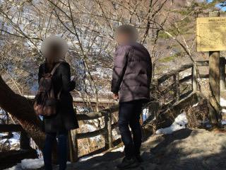 龍王峡にて散策