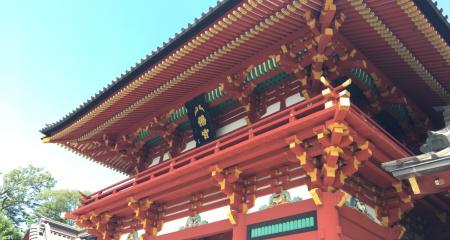 鎌倉鶴岡八満宮
