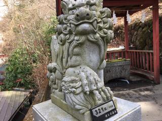 伊香保石段・狛犬