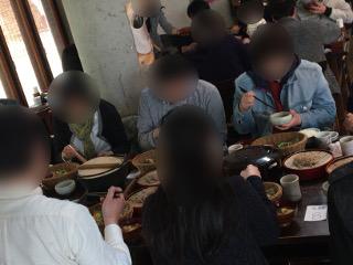宿泊婚活の昼食