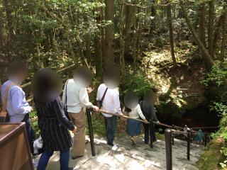 富岳風穴・入り口