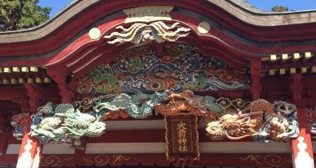 大前神社・境内