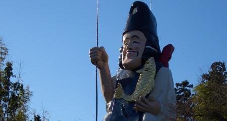 大前神社・日本一えびす様