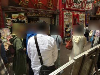 横浜中華街グループ散策