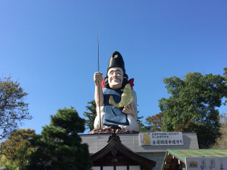 大前神社・えびす様