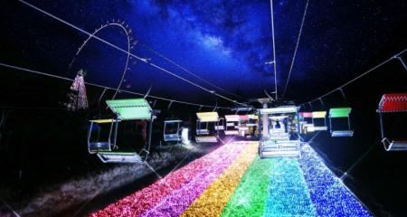 虹のリフト
