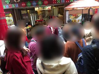 中華街散策
