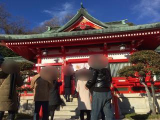 織姫神社グループ参拝
