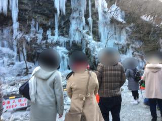 氷柱グループ散策