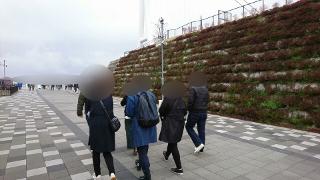 三島スカイウォーク・婚活グループ