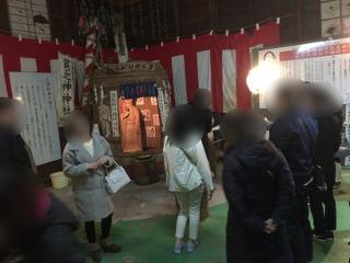 伊藤丸井商店