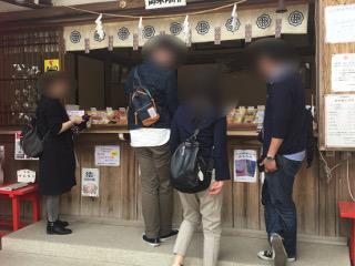 織姫神社参拝
