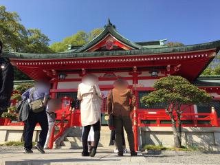 織姫神社・婚活