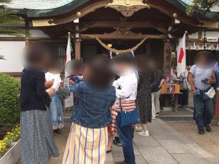 織姫神社・おみくじ