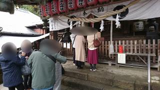 大平山神社参拝