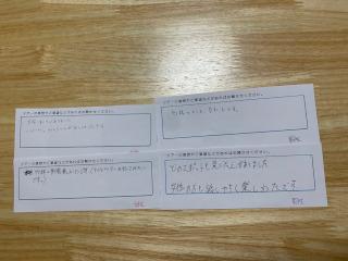 200926感想