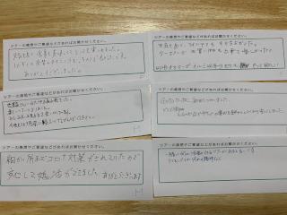 201031感想