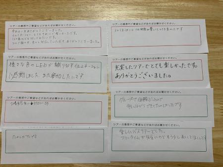 201213感想